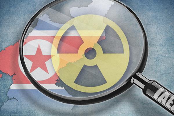 МАГАТЭ: КНДР остановила ядерный реактор в Ёнбёне на достаточное время для дозаправки