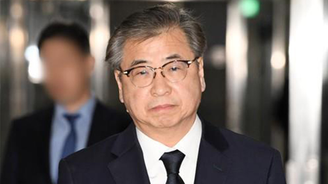 S. Korea's Spy Chief Visiting US Ahead of Moon-Trump Summit