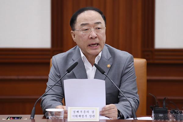 Хон Нам Ги: Демографическая проблема приобрела в РК особую серьёзность