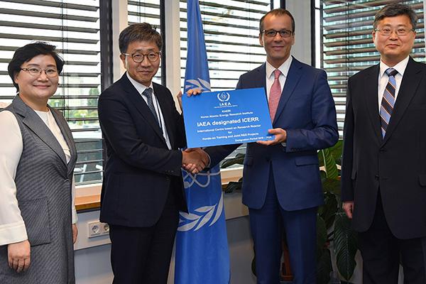 Pertama di Asia, Reaktor Penelitian Korsel 'Hanaro' Terpilih Sebagai Reaktor untuk Penelitian Internasional oleh IAEA