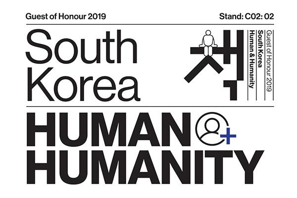 韩国作为主宾国参加哥德堡国际图书展