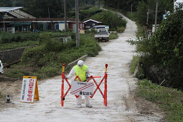 Extreman el control sanitario en 6 localidades de Gyeonggi