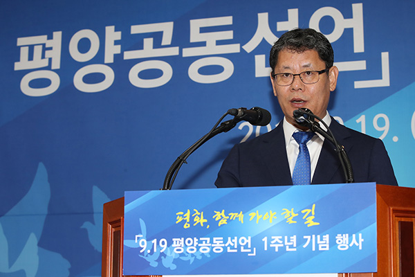 Minister: US, N. Korea Won't Be 'Negligent' about Impending Talks