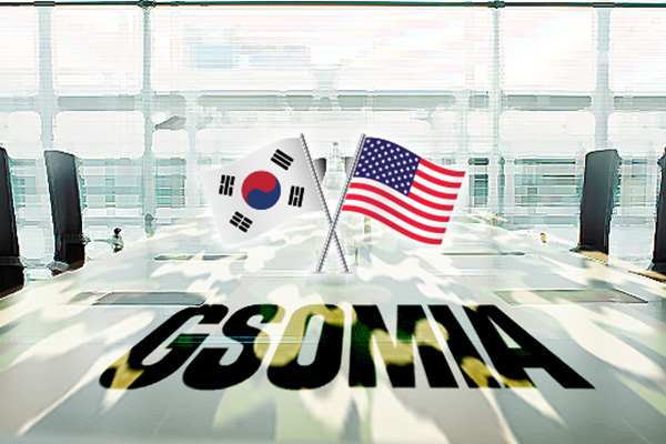 Defense Officials from S. Korea, US to Discuss Alliance Issues Next Week