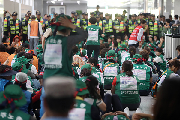 Labor Group to Lend Support to Tollgate Workers Protest