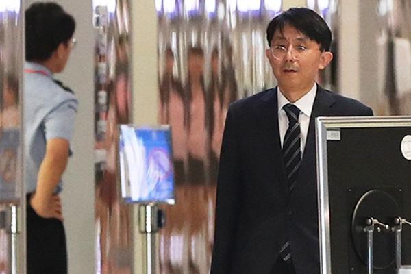 S. Korea, Japan Discuss Bilateral Issues at Director-General Meeting