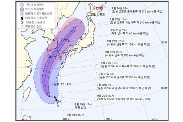 台風17号が北上、週末に済州島や南部地方で豪雨