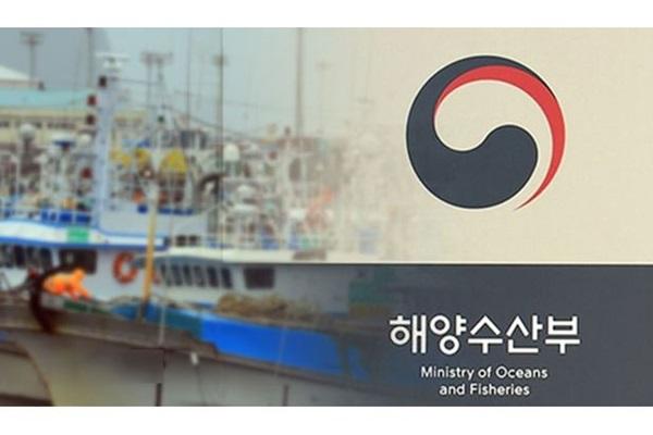 Regierung will Verwaltungsstrafe für illegale Fischerei einführen