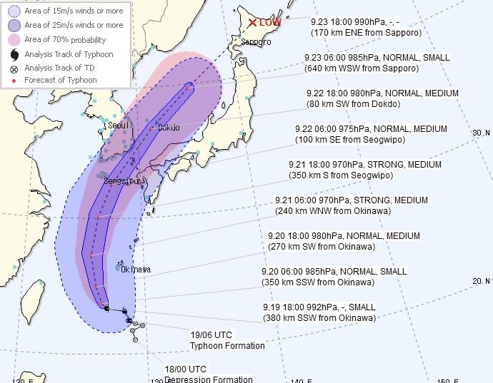 К Пусану приближается тайфун ТАРАН