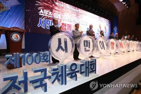 Kirab Obor Pesta Olahraga Nasional Korea ke-100 Dimulai Hari Minggu