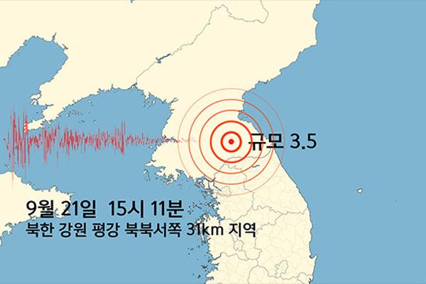 북한 강원도 평강 지역에서 규모 3.5 지진