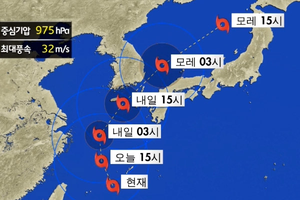 17호 태풍 '타파' 북상중...21일밤 부산 부근까지 북상