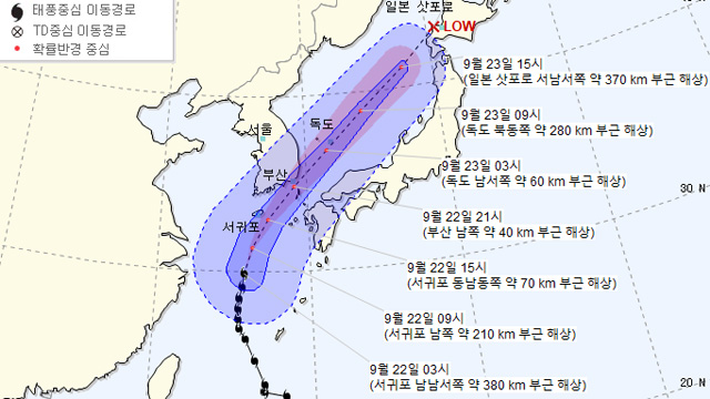 Typhoon Tapah Approaching S. Korea with Heavy Rains