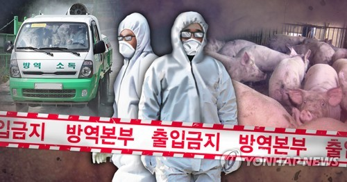 'S. Korea Should Launch Massive Disinfection Operations after Typhoon Passes'