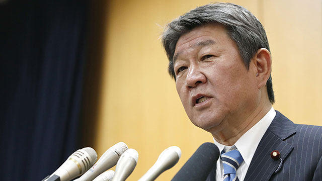 Japan's Top Diplomat Criticizes S. Korea for 'Overturning' Basis of Bilateral Relations