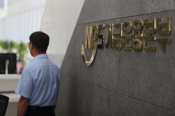 Prosecutors Raid NPS as Samsung BioLogics Scandal Expands