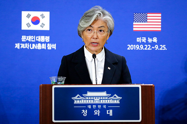 S. Korea's Top Diplomat Expects US to Have 'Open Attitude' in Talks with N. Korea