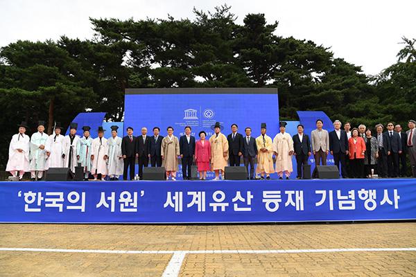 Mejorarán la gestión y conservación de las academias neoconfucianas