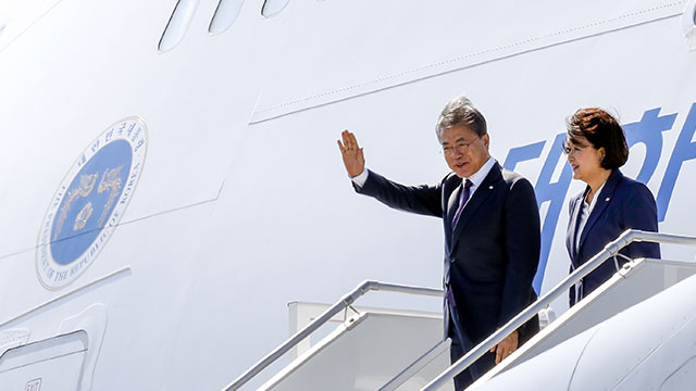 Moon Arrives in US for UN Meeting, Trump Summit