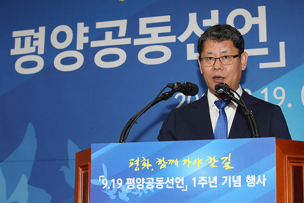 Unification Minister Vows to Revive Inter-Korean Ties