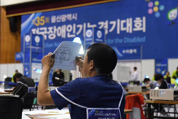 '전국 장애인 기능경기대회' 24일부터 나흘간 진행