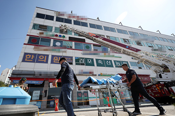 Fire at Geriatric Hospital Kills 2, Injures 36