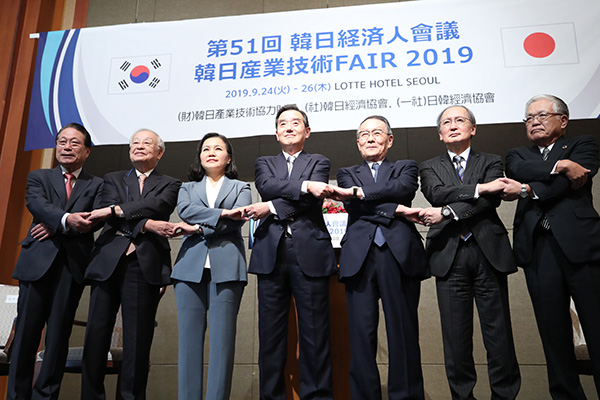 Trade Minister Urges S. Korea, Japan to Engage in Dialogue, Contacts