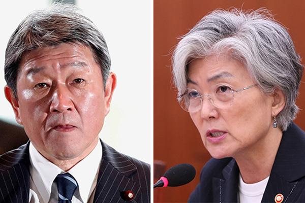 Außenministertreffen Südkoreas und Japans am Samstag in München