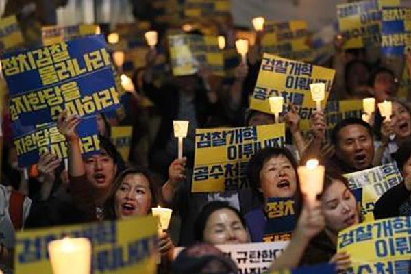 '조국수사' 맞서 검찰개혁 대규모 집회…대학교수들도 지지 서명