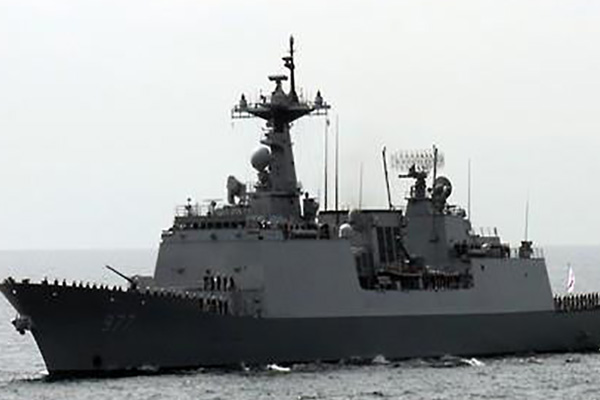Japan to Exclude S. Korea from Upcoming Naval Fleet Review
