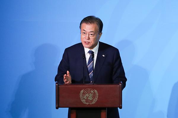 Moon verspricht Verdoppelung von Südkoreas Beitrag für UN-Klimafonds