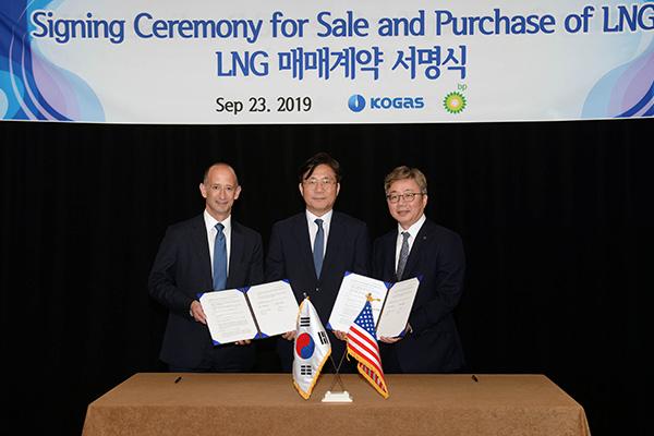 Südkorea wird US-Flüssigerdgas im Wert von 9,6 Milliarden Dollar zusätzlich kaufen