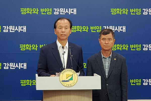 Gangwon will Olympische Jugend-Winterspiele 2024 austragen