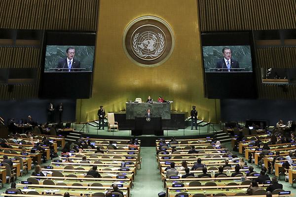 Президент РК Мун Чжэ Ин выступил с речью на 74-й сессии Генассамблеи ООН