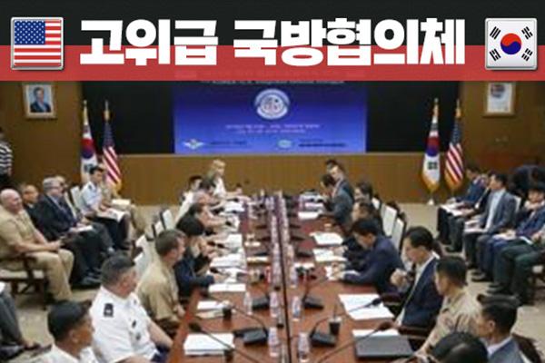 РК и США провели первый раунд переговоров по распределению расходов на оборону