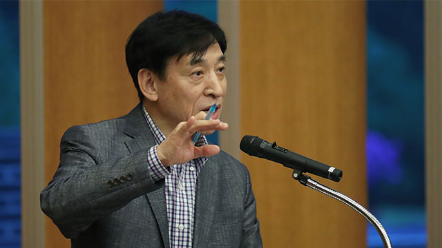 BOK Chief Hints S. Korea Unlikely to Meet 2.2% Growth Target