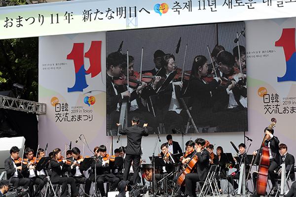 Ciudadanos de Corea y Japón se unen pese a las fricciones intergubernamentales