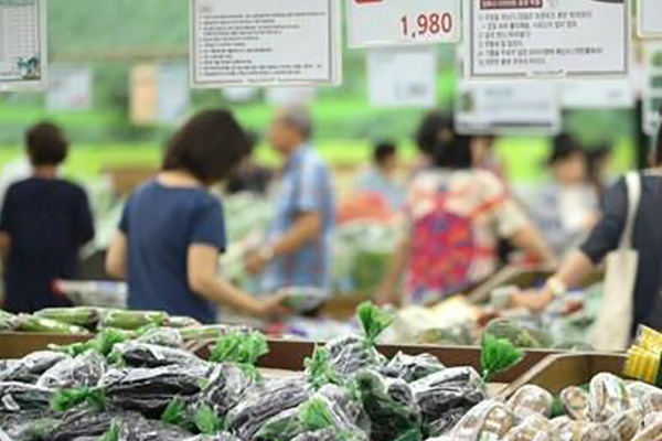 S. Korea's Consumer Prices Post First Fall in 8 Months in May