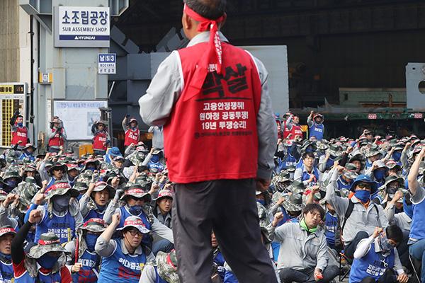 태풍 '미탁' 영향 현대중공업·현대미포조선 파업 취소·연기