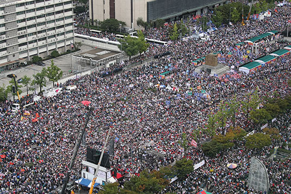 Main Opposition Party to Hold Rally over Moon Gov't Policies