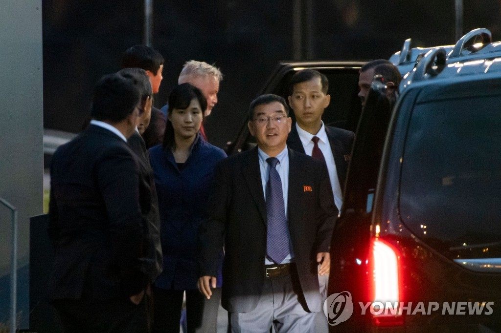 N. Korea's Chief Envoy Arrives in Sweden for Nuke Talks with US
