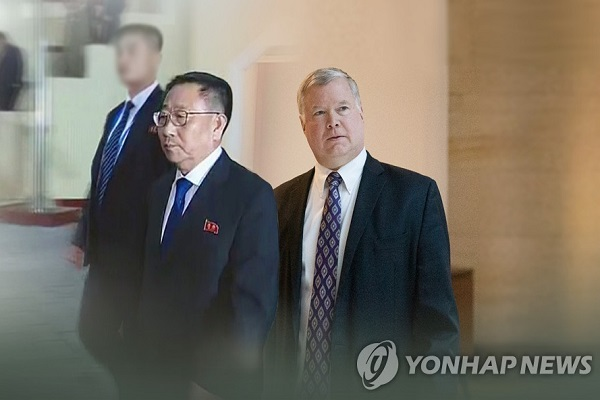US, N. Korea Held 'Amicable' Preliminary Meeting in Sweden