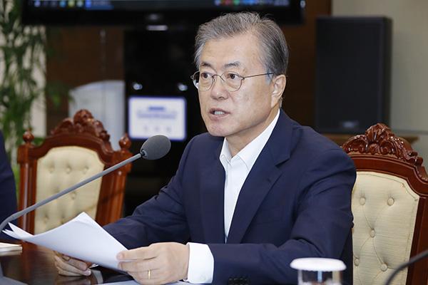 كوريا الجنوبية تعين مناطق كوارث خاصة بعد إعصار ميتاغ