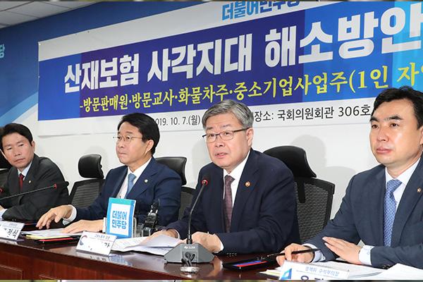 党政青决定为全体个体户提供产灾保险服务
