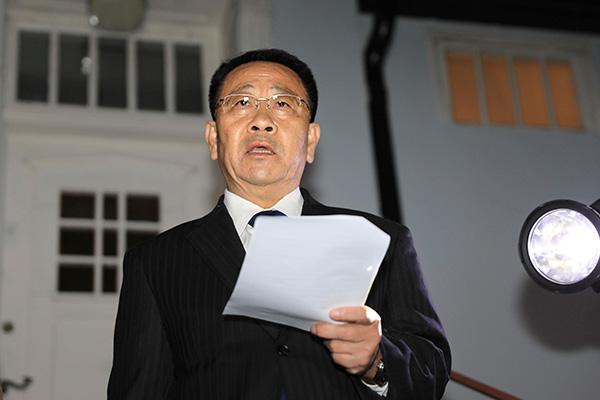 US, N. Korea Fail to Strike Deal in Stockholm