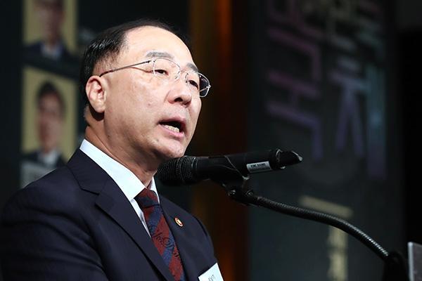 Südkorea will digitale Plattform zur Unterstützung von Exporteuren einrichten