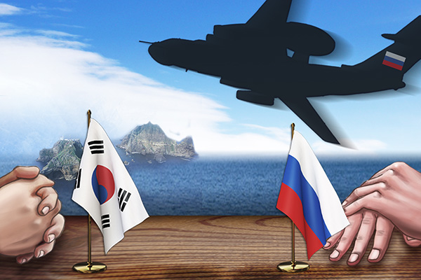 JCS: Südkorea und Russland streben Hotline zwischen Luftwaffen an