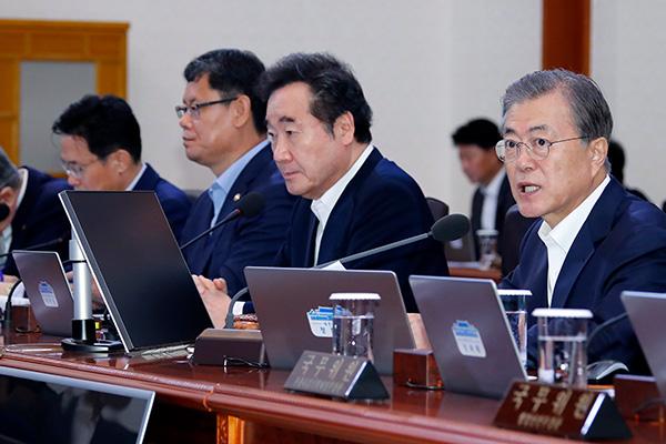 Мун Чжэ Ин призвал правительство готовиться к дальнейшему внедрению сокращённого рабочего времени