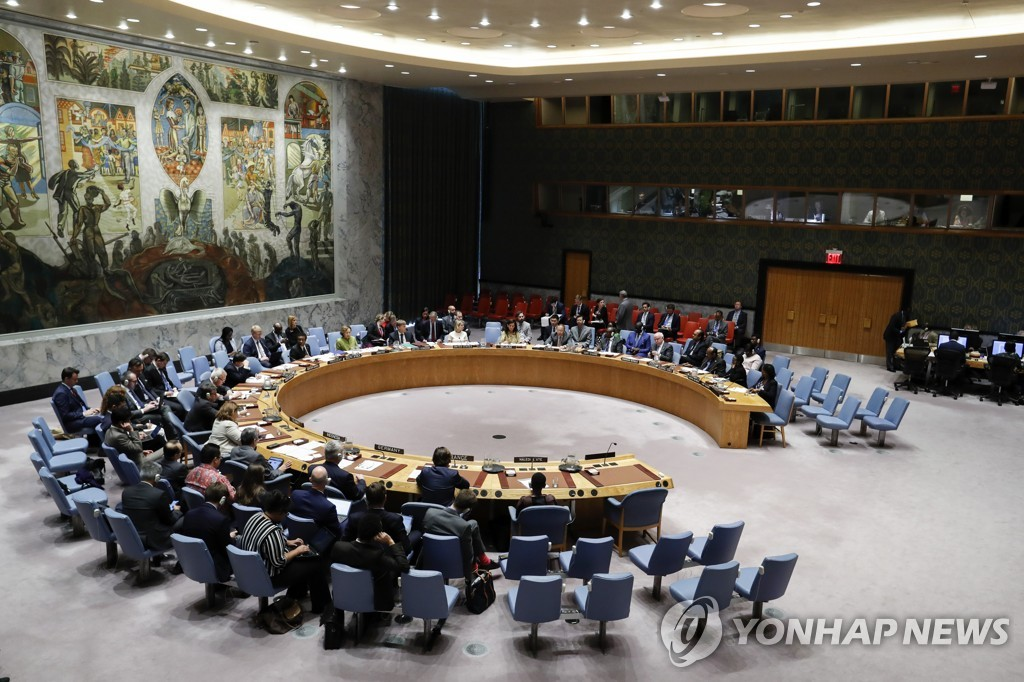 6 EU Members of UN Security Council Condemn N. Korea's Latest Missile Launch