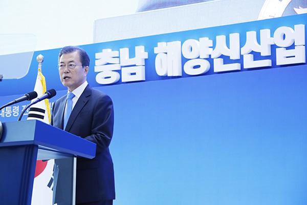 Corea del Sur potenciará cinco nuevas industrias marítimas
